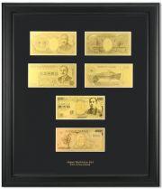 Картина с банкнотами (Япония) [HB-005] купить
