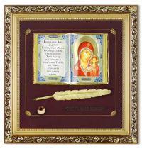 Православное панно Владимирская Богородица [ПР-01-Б] купить