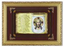 Православное панно Иисус сред. багет [ПР-06-С] купить