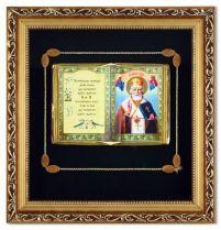 Православное панно Николай бол. багет [ПР-08-Б] купить