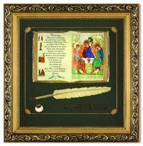 Православное панно Троица бол. багет [ПР-03-Б] купить