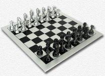 Набор шахмат (мет.большой) [WG-0330] купить