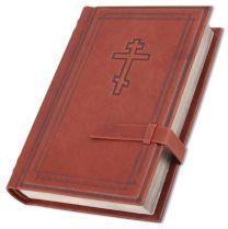 Библия средняя [Р_020] купить