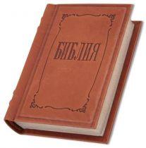 Библия малая [Р_021] купить