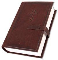 Библия [Р_022] купить