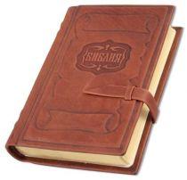 Библия средняя (золот. срез) [Р_020 з] купить