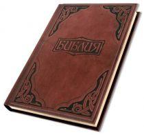 Библия с гравюрами [Р_027] купить