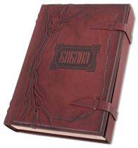 Библия большая с кл. [Р_019 к] купить