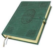 Коран большой с золотым срезом [Р_032(з)] купить