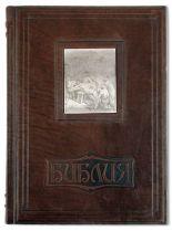 Библия с гравюрами [Р_027(гр)] купить