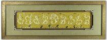 """Картина """"Девять золотых драконов"""" [XMS-377] купить"""