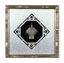 """Картина """"Флакончик для духов"""" [XMS-73] купить"""