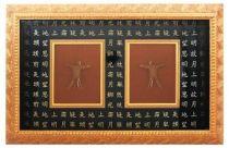 """Картина """"Бронзовый кубок для вина"""" [378 (Xiamen)] купить"""
