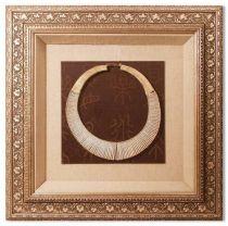 """Картина """"Ожерелье"""" [2095 (Xiamen)] купить"""