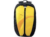 Рюкзак с 4 отделениями, желтый купить