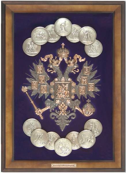 герб россии 1812